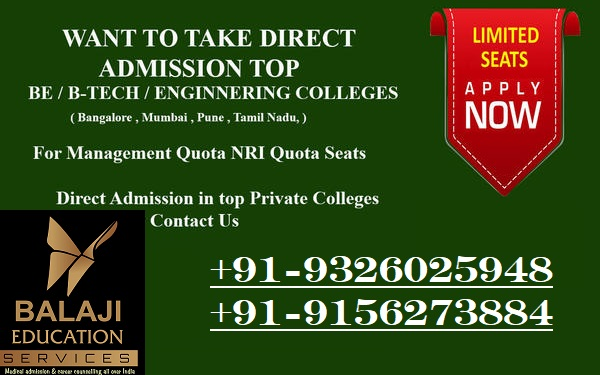 Direct Admission in top colleges of Pune Mumbai Bangalore