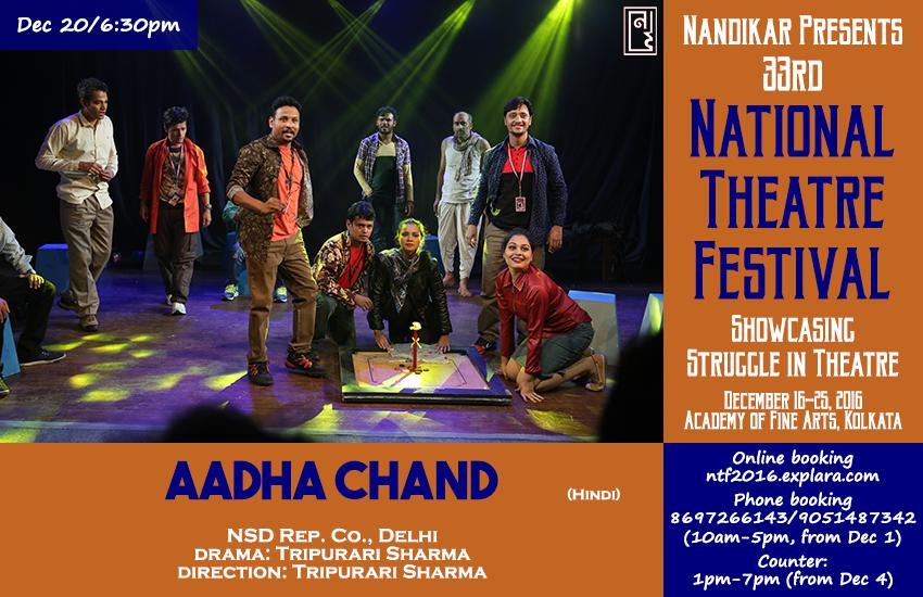 Aadha Chand - Explara