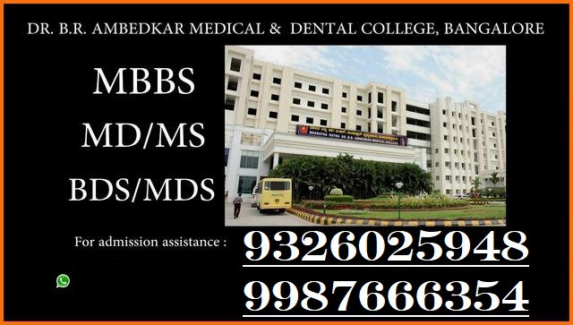 DIRECT ADMISSION IN DR BR AMBEDKAR MEDICAL COLLEGE