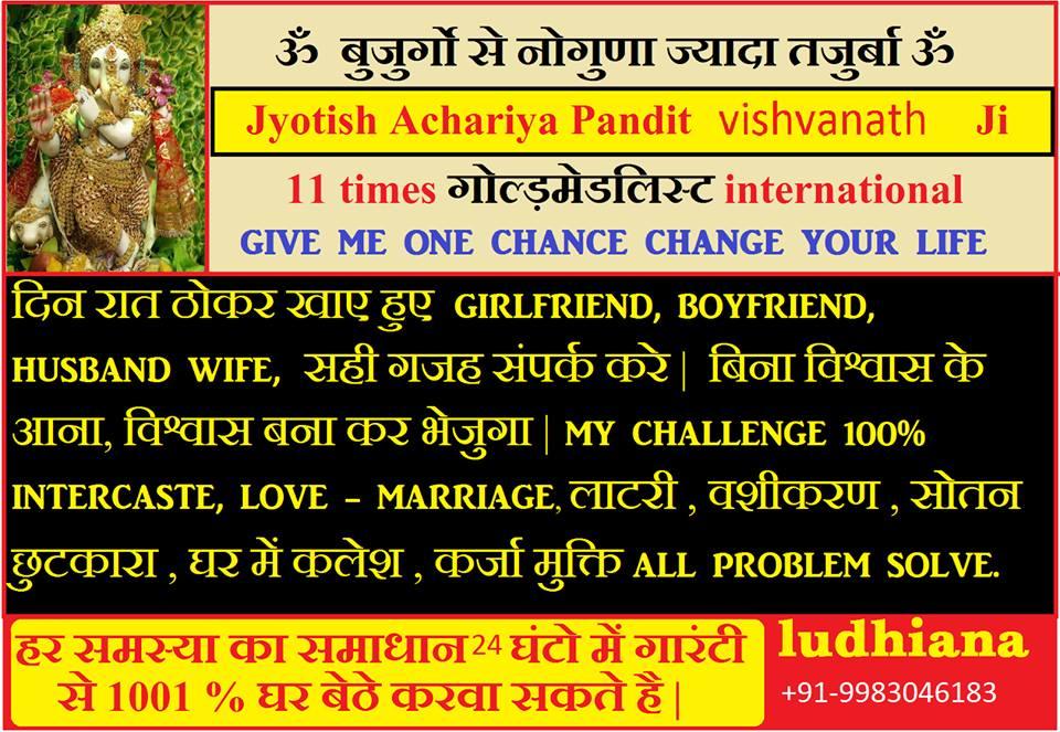Submix | (+91-9983046183)---->online love problem solution