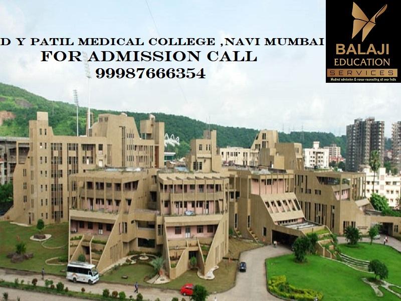 Direct Admission in Dr. D Y Patil Medical College ,Navi Mumbai