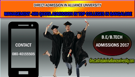 Direct admission in Alliance University, Bangalore 2017-18 - Explara