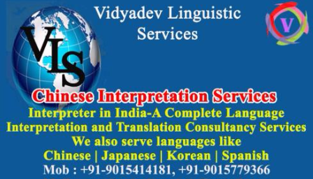 Book 09015414181 CHINESE TRANSLATOR IN KANPUR CHINESE