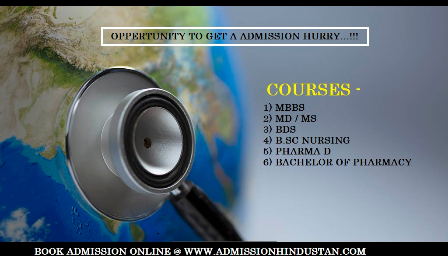 direct admission in mbbs in govt college, mbbs direct