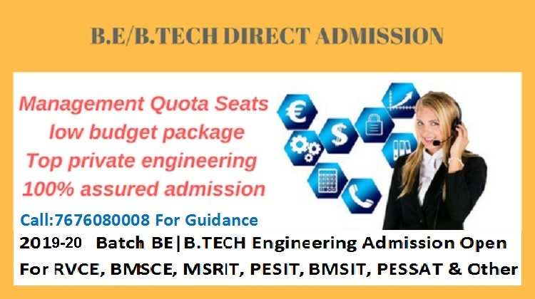 Book 7676O8OOO8 Admission In Rv College Of Engineering Through