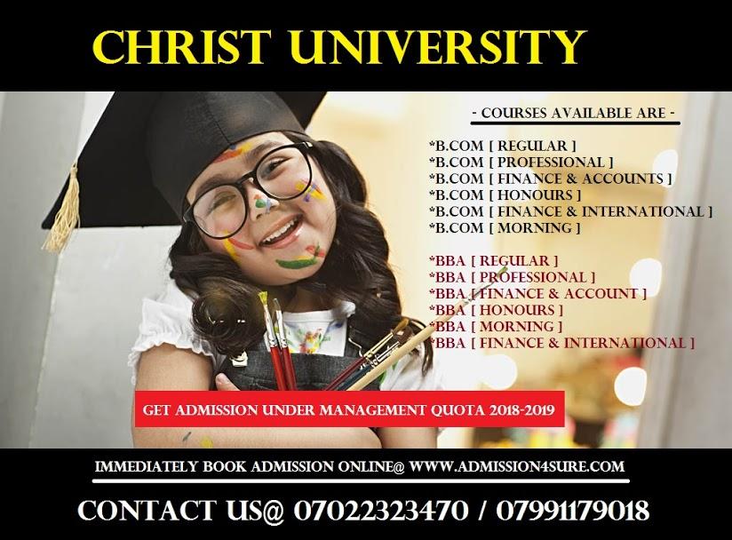 christ university admission list ,christ university mba admission
