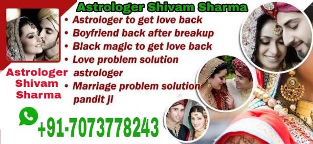 Submix | Love problem solution astrologer +91 7073778243 Mumbai