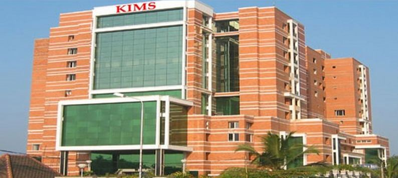 MD/MS PG Diploma /MBBS KEMPEGOWDA INSTITUTE OF MEDICAL SCIENCES (KIMS) BANGALORE