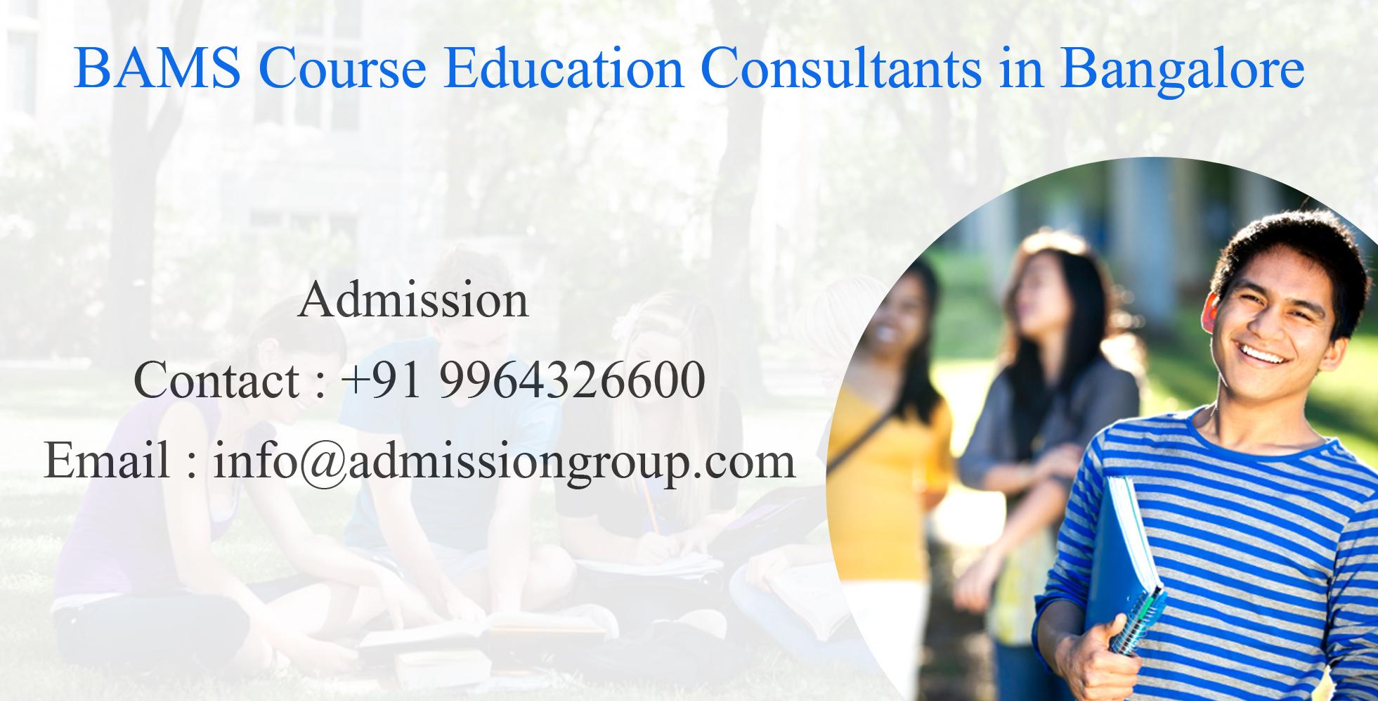 9964480444 bams colleges management quota
