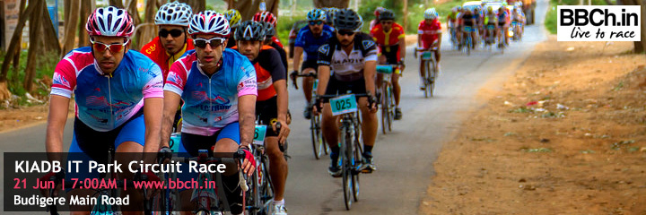BBCh 15 TARMAC Race #5:  KIADB IT Park Circuit Race  | 21-June-2015 - Explara