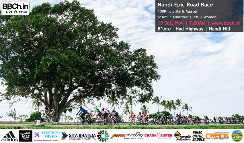 BBCh16 Race #10 | Nandi Epic Road Race | 19-NOV-2016 - Explara
