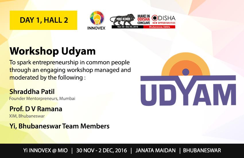 YI INNOVEX Session on Day 1 Hall 2. Code: YID1H2 - Explara