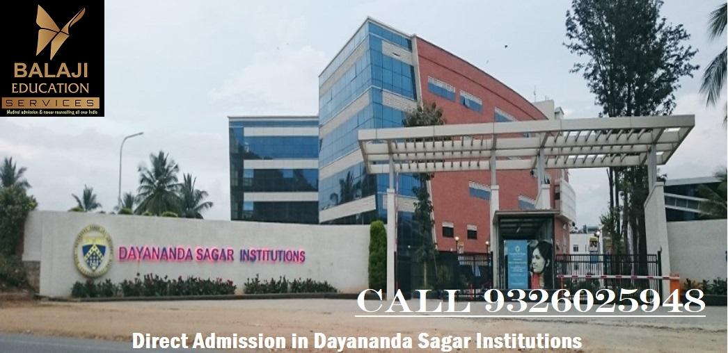Direct Admission in Dayananda Sagar University, Bangalore through Management Quota