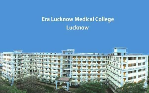 Direct Admission in Era Medical College , Lucknow