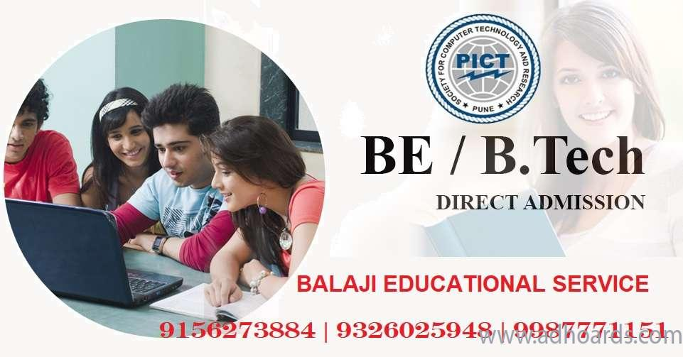Direct Admission in PICT college Pune Through Management Quota