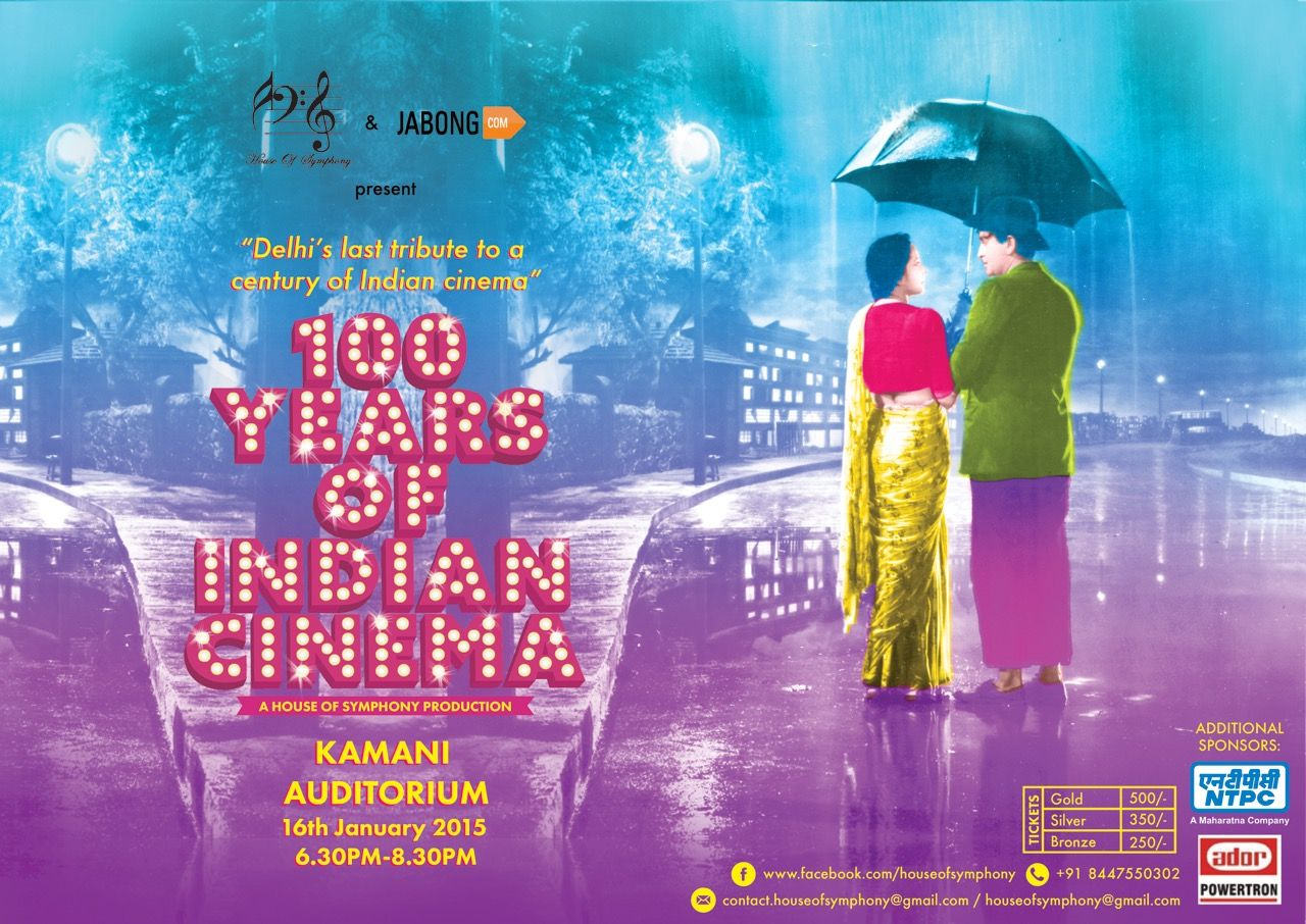 100 years of india cinema India delhi: 21 years after uphaar cinema hall  21 years after uphaar cinema hall fire  fire that killed 59 and injured more than 100 during the.