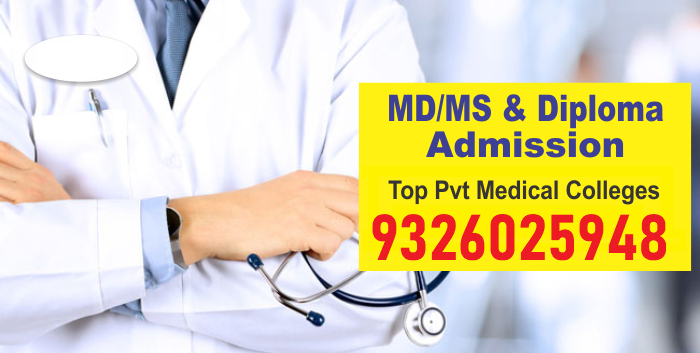 admission for Child Health in top 50 colleges of India (Pune Mumbai Bangalore) Through Management Quota , Admission in Child Health in Bangalore , Admission in Child Health in India , Admission in Child Health in Mumbai , Admission in Child Health in Pune , Admission in Top 10 Colleges in Bangalore , Admission in Top 10 Colleges in Mumbai , Admission in Top 10 Colleges in Pune , Admission in Top 50 Colleges in India , admission in top 50 colleges of India (Pune Mumbai Bangalore) for Child Health , admission in top 50 colleges of India (Pune Mumbai Bangalore) for Child Health Through Management Quota , admission Through Management Quota for Child Health in top colleges of India (Pune Mumbai Bangalore) , Bangalore through Management Quota , Child Health Admission in Bangalore , Child Health Admission in Bangalore Through Management Quota , Child Health Admission in India , Child Health Admission in India Through Management Quota , Child Health Admission in Mumbai , Child Health Admission in Mumbai Through Management Quota , Child Health Admission in Pune , Child Health Admission in Pune Through Management Quota , Child Health Direct Admission in Bangalore , Child Health Direct Admission in Bangalore Through Management Quota , Child Health Direct Admission in India , Child Health Direct Admission in India Through Management Quota , Child Health Direct Admission in Mumbai , Child Health Direct Admission in Mumbai Through Management Quota , Child Health Direct Admission in Pune , Child Health Direct Admission in Pune Through Management Quota , Child Health Direct admission in top 50 colleges of India (Pune Mumbai Bangalore) , Child Health Direct admission in top 50 colleges of India (Pune Mumbai Bangalore) Through Management Quota , Child Health Direct admission in top colleges of India (Pune Mumbai Bangalore) , Child Health Direct Management Quota Admission in Bangalore , Child Health Direct Management Quota Admission in India , Child Health Direct Management Quota Admission in Mumbai , Child Health Direct Management Quota Admission in Pune , Child Health in top 50 colleges of India (Pune Mumbai Bangalore) Through Management Quota , Child Health in top colleges of India (Pune Mumbai Bangalore) , Child Health Management Quota Admission in Bangalore , Child Health Management Quota Admission in India , Child Health Management Quota Admission in Mumbai , Child Health Management Quota Admission in Pune , Child Health Management Quota in top colleges of India (Pune Mumbai Bangalore) , Direct Admission for Child Health in Akash Insitute of Medical Science & Research Center Bangalore , Direct Admission for Child Health in Armed Forces Medical College Pune , Direct Admission for Child Health in Bangalore , Direct Admission for Child Health in Bangalore Medical College & Research Institute Bangalore , Direct Admission for Child Health in Bharati Vidyapeeth Deemed University Pune , Direct Admission for Child Health in BJ Medical College Pune , Direct Admission for Child Health in College of Physicians & Surgeons Mumbai , Direct Admission for Child Health in Dr Jamuna Pai Institute For Medical & Aesthetic Cosmetology Mumbai , Direct Admission for Child Health in Dr. B.R. Ambedkar Medical College Bangalore , Direct Admission for Child Health in Dr. DY Patil Group of Institutes Pune , Direct Admission for Child Health in Dr. DY Patil Medical College Mumbai , Direct Admission for Child Health in East Point College of MedicalS Science & Research Center Bangalore , Direct Admission for Child Health in Era Medical Coaching Institute Mumbai , Direct Admission for Child Health in Global Institute Medical Sciences Bangalore , Direct Admission for Child Health in Grant Medical College Mumbai , Direct Admission for Child Health in India , Direct Admission for Child Health in Kempegowda Institute of Medical Science [KIMS] Bangalore , Direct Admission for Child Health in KJ Somaiya Medical College and Research Centre Mumbai , Direct Admission for Child Health in Lokmanya Tilak Municipal General Hospital and Lokmanya Tilak Municipal Medical College Mumbai , Direct Admission for Child Health in M.S Ramaiah Medical College [MSRMC] Bangalore , Direct Admission for Child Health in Maharashtra Institute of Technology Pune , Direct Admission for Child Health in MGM University of Health Sciences Mumbai , Direct Admission for Child Health in Mumbai , Direct Admission for Child Health in MVJ Medical College and Research Hospital Bangalore , Direct Admission for Child Health in Pune , Direct Admission for Child Health in Rajarajeshwari Medical College & Hospital [RRMCH] Bangalore , Direct Admission for Child Health in Sapthgiri Institute of Medical Science & Research Center Bangalore , Direct Admission for Child Health in Seth GS Medical College and KEM Hospital Mumbai , Direct Admission for Child Health in Smt Kashibai Navale College Pune , Direct Admission for Child Health in St.Jhon's Medical College Bangalore , Direct Admission for Child Health in Terna Medical College & Hospital Mumbai , Direct Admission for Child Health in The Oxford Medical Science College , Direct admission for Child Health in Top 50 colleges of India (Pune , Direct admission for Child Health in top 50 colleges of India (Pune Mumbai Bangalore) , Direct admission for Child Health in top 50 colleges of India (Pune Mumbai Bangalore) Through Management Quota , Direct admission for Child Health in top colleges of India (Pune Mumbai Bangalore) , Direct Admission for Child Health in Topiwala National Medical College & B. Y. L. Nair Charitable Hospital Mumbai , Direct Admission for Child Health in University of Mumbai , Direct Admission for Child Health in Vydehi Institute of Medical Science & Research Center [VIMS] Bangalore , Direct Admission in Child Health , Direct Admission in Child Health Through Management Quota , Direct Admission in Top 10 Child Health Colleges in Bangalore , Direct Admission in Top 10 Child Health Colleges in Bangalore Through Management Quota , Direct Admission in Top 10 Child Health Colleges in Mumbai , Direct Admission in Top 10 Child Health Colleges in Mumbai Through Management Quota , Direct Admission in Top 10 Child Health Colleges in Pune , Direct Admission in Top 10 Child Health Colleges in Pune Through Management Quota , Direct Admission in Top 50 Child Health Colleges in India , Direct Admission in Top 50 Child Health Colleges in India Through Management Quota , Direct admission Through Management Quota for Child Health in top 50 colleges of India (Pune Mumbai Bangalore) , Direct Admission Through Management Quota in Child Health , Direct Management Quota Admission in Child Health , Direct Management Quota Admission in Top 10 Child Health Colleges in Bangalore , Direct Management Quota Admission in Top 10 Child Health Colleges in Mumbai , Direct Management Quota Admission in Top 10 Child Health Colleges in Pune , Direct Management Quota Admission in Top 50 Child Health Colleges in India , Hospital & Research Center Bangalore , Management Quota Admission for Child Health in Akash Insitute of Medical Science & Research Center Bangalore , Management Quota Admission for Child Health in Armed Forces Medical College Pune , Management Quota Admission for Child Health in Bangalore Medical College & Research Institute Bangalore , Management Quota Admission for Child Health in Bharati Vidyapeeth Deemed University Pune , Management Quota Admission for Child Health in BJ Medical College Pune , Management Quota Admission for Child Health in College of Physicians & Surgeons Mumbai , Management Quota Admission for Child Health in Dr Jamuna Pai Institute For Medical & Aesthetic Cosmetology Mumbai , Management Quota Admission for Child Health in Dr. B.R. Ambedkar Medical College Bangalore , Management Quota Admission for Child Health in Dr. DY Patil Group of Institutes Pune , Management Quota Admission for Child Health in Dr. DY Patil Medical College Mumbai , Management Quota Admission for Child Health in East Point College of Medical Science & Research Center Bangalore , Management Quota Admission for Child Health in Era Medical Coaching Institute Mumbai , Management Quota Admission for Child Health in Global Institute Medical Sciences Bangalore , Management Quota Admission for Child Health in Grant Medical College Mumbai , Management Quota Admission for Child Health in Kempegowda Institute of Medical Science [KIMS] Bangalore , Management Quota Admission for Child Health in KJ Somaiya Medical College and Research Centre Mumbai , Management Quota Admission for Child Health in Lokmanya Tilak Municipal General Hospital and Lokmanya Tilak Municipal Medical College Mumbai , Management Quota Admission for Child Health in M.S Ramaiah Medical College [MSRMC] Bangalore , Management Quota Admission for Child Health in Maharashtra Institute of Technology Pune , Management Quota Admission for Child Health in MGM University of Health Sciences Mumbai , Management Quota Admission for Child Health in MVJ Medical College and Research Hospital Bangalore , Management Quota Admission for Child Health in Rajarajeshwari Medical College & Hospital [RRMCH] Bangalore , Management Quota Admission for Child Health in Sapthgiri Institute of Medical Science & Research Center Bangalore , Management Quota Admission for Child Health in Seth GS Medical College and KEM Hospital Mumbai , Management Quota Admission for Child Health in Smt Kashibai Navale College Pune , Management Quota Admission for Child Health in St.Jhon's Medical College Bangalore , Management Quota Admission for Child Health in Terna Medical College & Hospital Mumbai , Management Quota Admission for Child Health in The Oxford Medical Science College , Management Quota admission for Child Health in top 50 colleges of India (Pune Mumbai Bangalore) , Management Quota Admission for Child Health in Topiwala National Medical College & B. Y. L. Nair Charitable Hospital Mumbai , Management Quota Admission for Child Health in University of Mumbai , Management Quota Admission for Child Health in Vydehi Institute of Medical Science & Research Center [VIMS] Bangalore , Management Quota Admission in Child Health , Management Quota Admission in Top 10 Child Health Colleges in Bangalore , Management Quota Admission in Top 10 Child Health Colleges in Mumbai , Management Quota Admission in Top 10 Child Health Colleges in Pune , Management Quota Admission in Top 50 Child Health Colleges in India , Management Quota admission in top 50 colleges of India (Pune Mumbai Bangalore) for Child Health , Management Quota Direct Admission For Child Health in Bangalore , Management Quota Direct Admission For Child Health in India , Management Quota Direct Admission For Child Health in Mumbai , Management Quota Direct Admission For Child Health in Pune , Management Quota Direct admission for Child Health in top 50 colleges of India (Pune Mumbai Bangalore) , Management Quota Direct Admission in Top 10 Child Health Colleges in Bangalore , Management Quota Direct Admission in Top 10 Child Health Colleges in Mumbai , Management Quota Direct Admission in Top 10 Child Health Colleges in Pune , Management Quota Direct Admission in Top 50 Child Health Colleges in India , Management Quota for Child Health in top 50 colleges of India (Pune Mumbai Bangalore) , Management Quota in top 50 colleges of India (Pune Mumbai Bangalore) for Child Health , Management Quota Proccess for Child Health Admission in Bangalore , Management Quota Proccess for Child Health Admission in India , Management Quota Proccess for Child Health Admission in Mumbai , Management Quota Proccess for Child Health Admission in Pune , Mumbai , Top 10 Child Health Colleges in Bangalore , Top 10 Child Health Colleges in Mumbai , Top 10 Child Health Colleges in Pune , Top 50 Child Health Colleges in India , top 50 colleges of India (Pune Mumbai Bangalore) for Child Health , top colleges of India (Pune Mumbai Bangalore) for Child Health ,