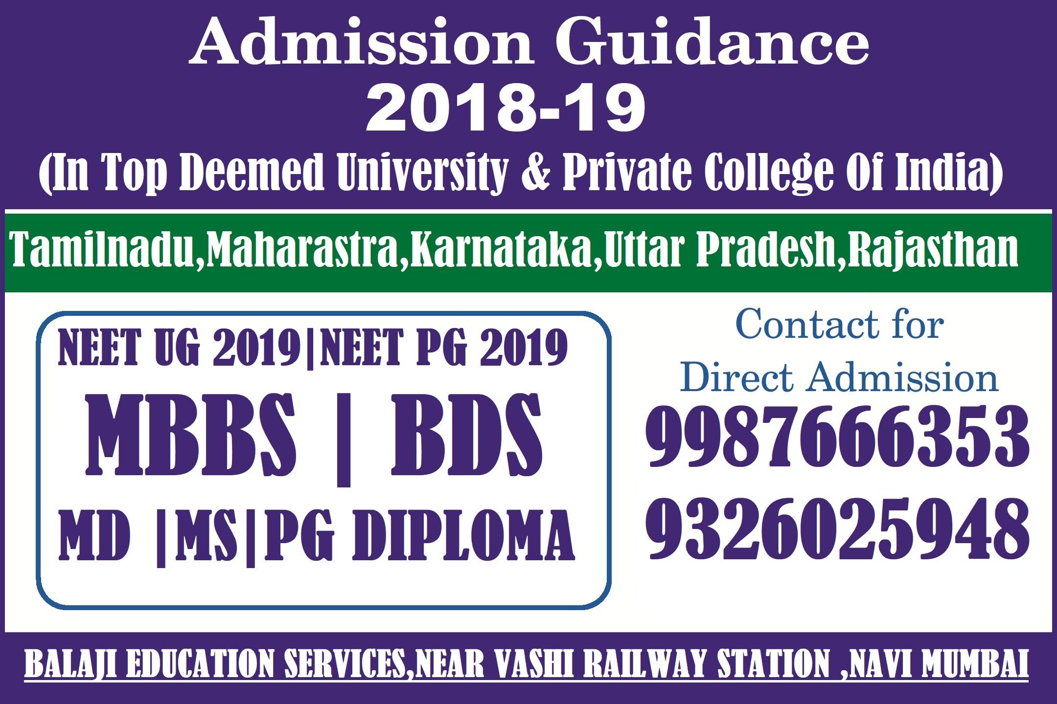 mbbs admission in bharati vidyapeeth medical college (BVDU) pune