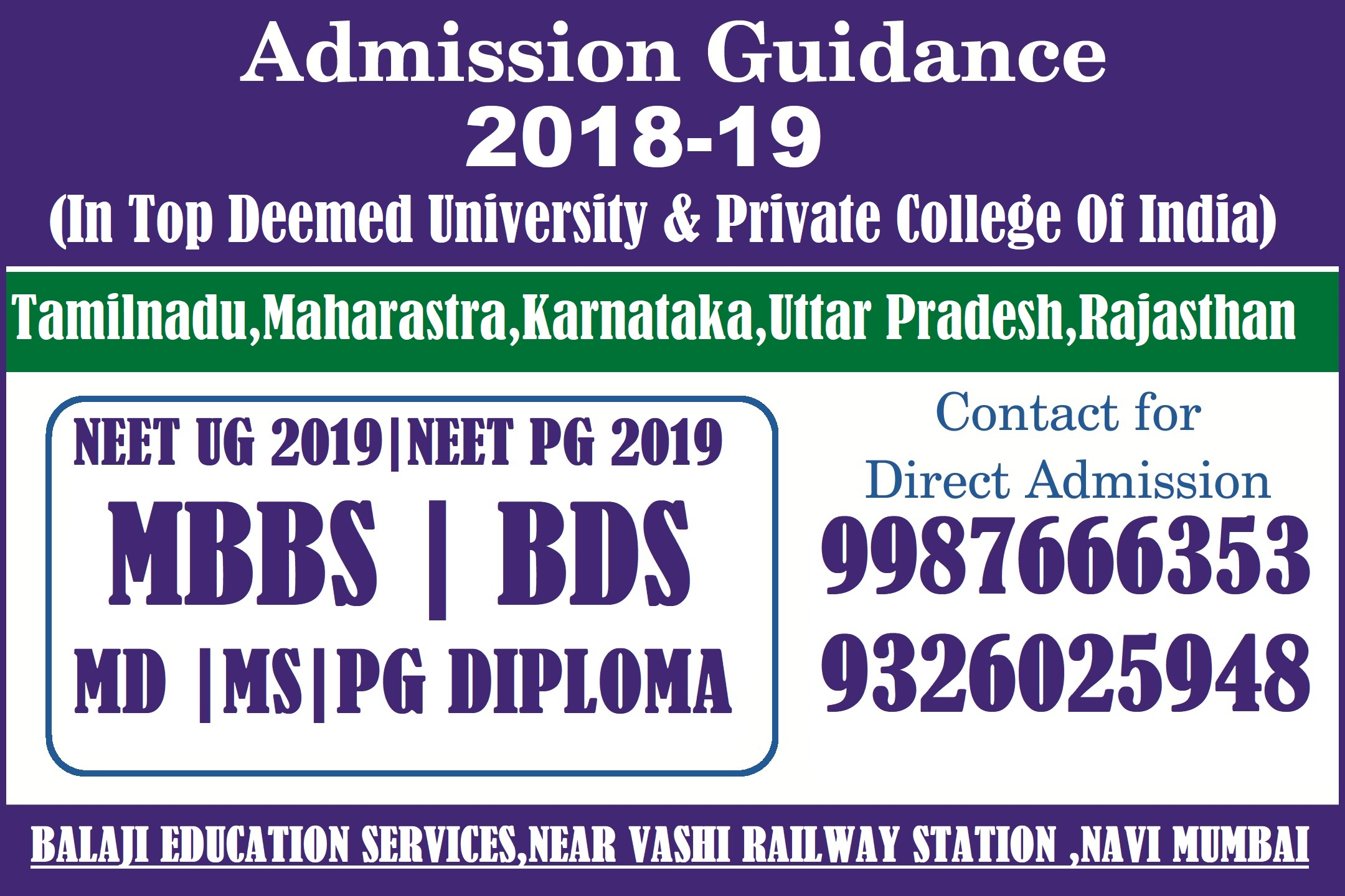 9326025948@DIRECT ADMISSION IN KRISHNA INSTITUTE OF MEDICAL SCIENCE,KARAD