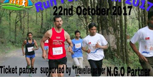 Run For Health 2017 - Explara