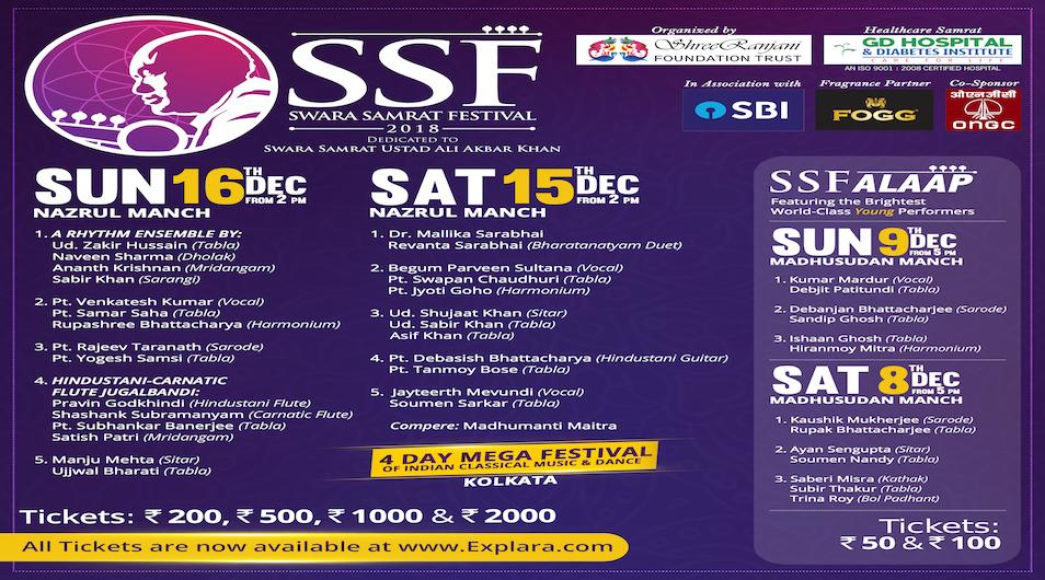 Swara Samrat Festival Season (SSF 2018)