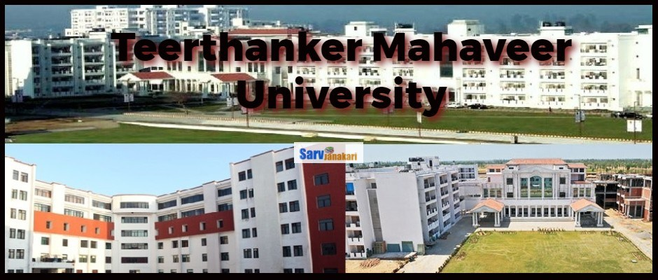 Direct Admission in Teerthanker Mahaveer Medical College